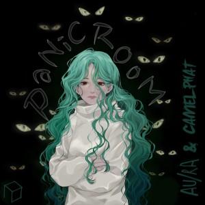 AU-RA & CamelPhat - Panic Room - Artwork