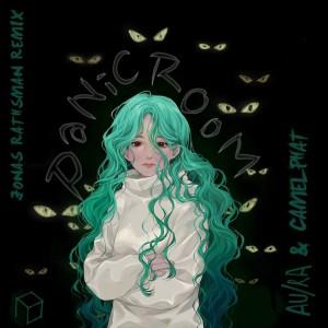 AU-RA & CamelPhat - Panic Room [Remixes] - Artwork