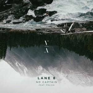 Lane 8 ft Polica - No Captain - Artwork