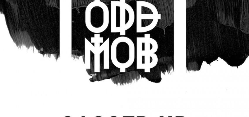 Odd Mob - Gassed Up - Artwork